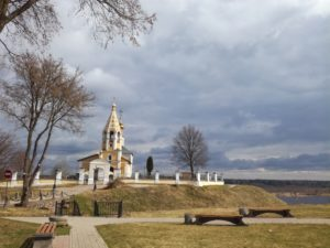 Вертязин — Городня