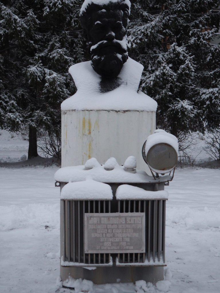 Иван Филиппович Усагин первым в мире Изобрел трансформатор.