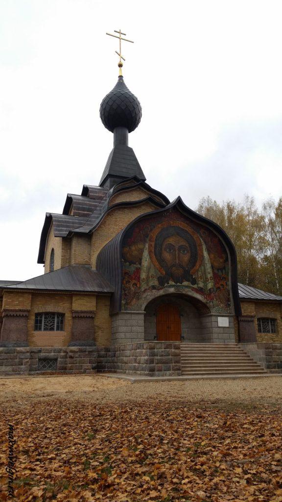 церковь во Флёново