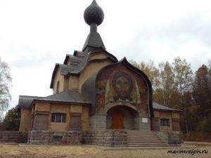 Свято духовская церковь во Флёново