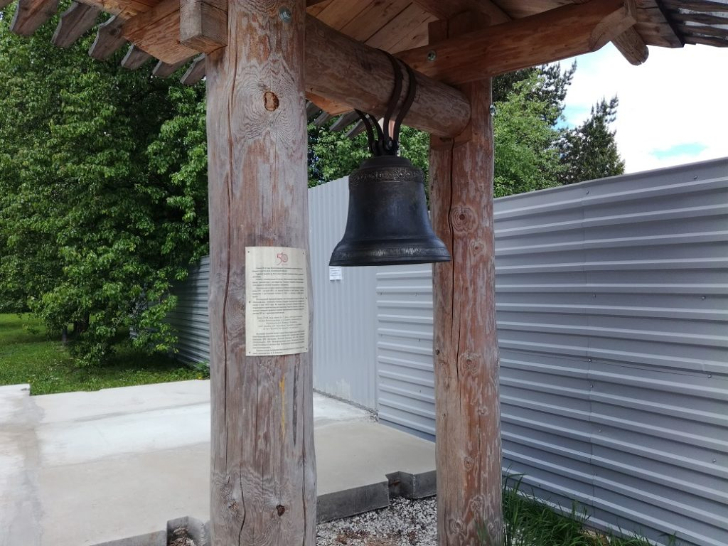 музей деревянного зодчества Витославлицы 12