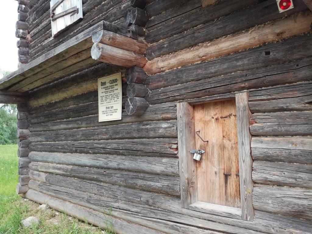 музей деревянного зодчества Витославлицы 8
