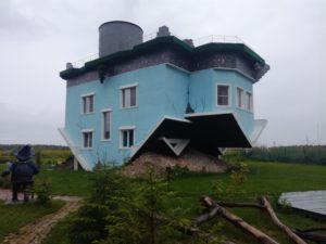 Перевернутый дом в этномире