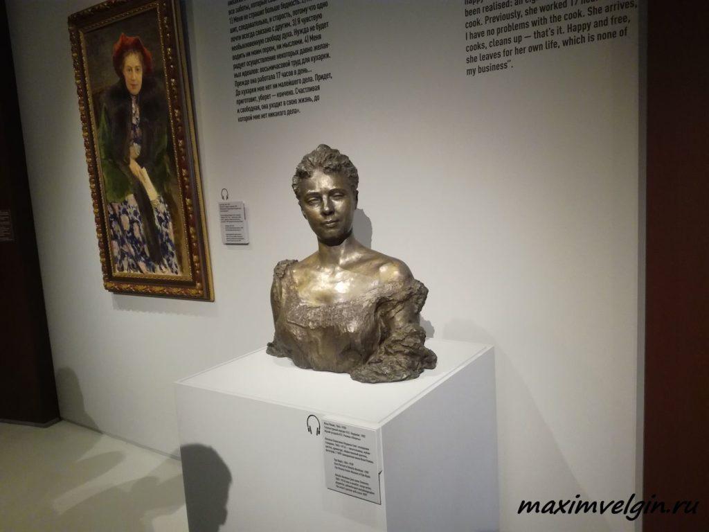 Выставка жёны