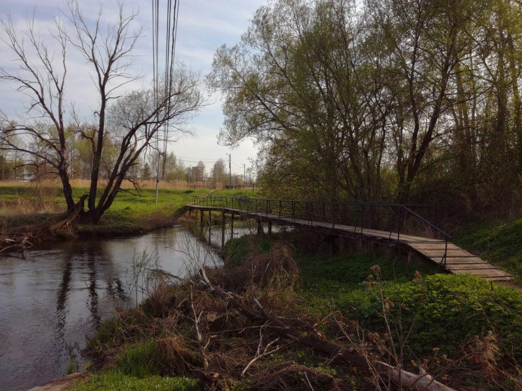 Подвесной мост в Клину