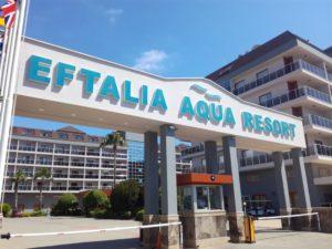 Отдых в отеле Eftalia Aqua Resort