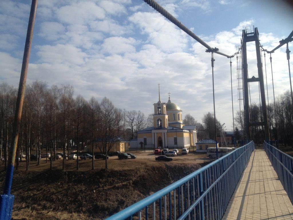 Город Зубцов фото 7