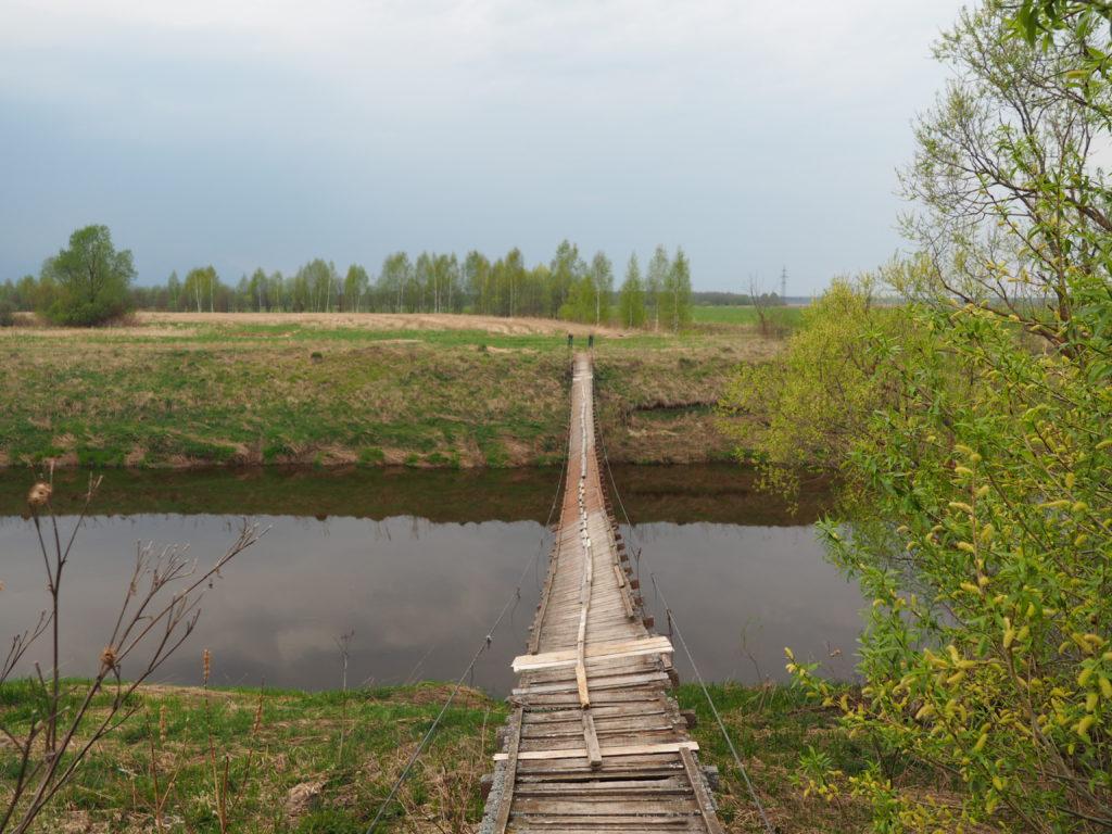 мост через Сестру в деревне Липино фото 5