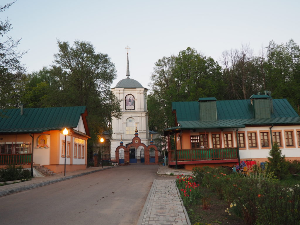 Усадьба Демьяново в Клину
