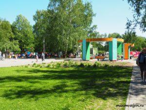 Парк усадьба Кузьминки