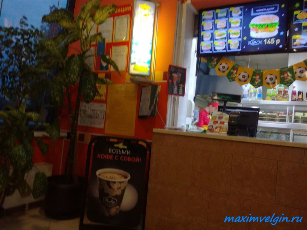 Отзыв о кафе Чикен Хаус 2