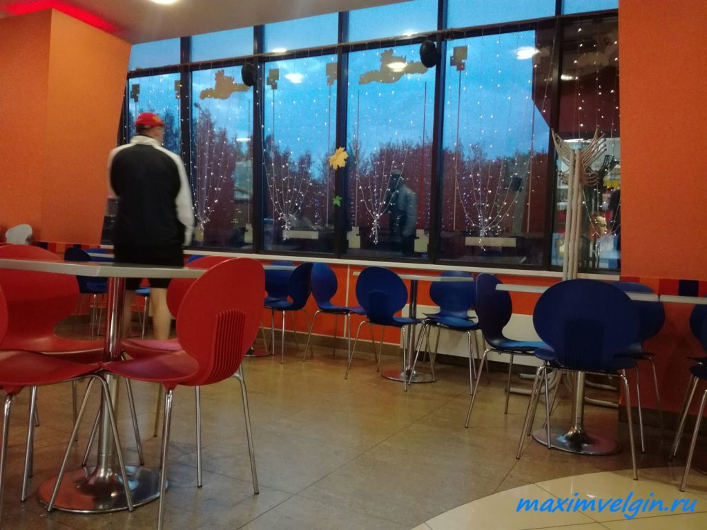 Отзыв о кафе Чикен Хаус 3