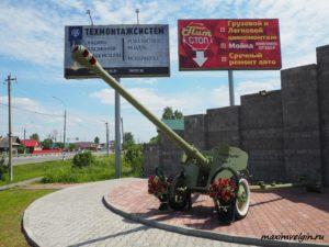 Памятник героям артиллеристам в деревне Поддубки Тверской области