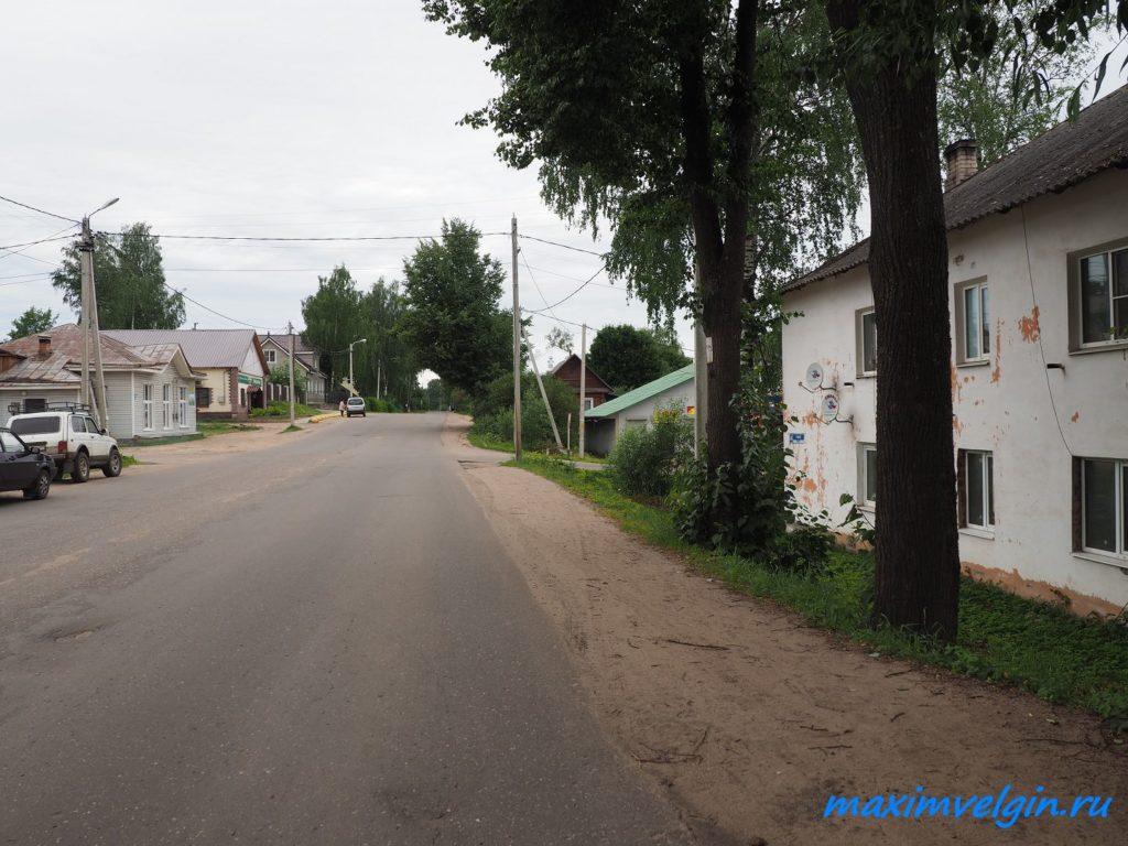 Демянск