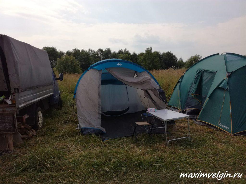 путешествие с палаткой на Волгу 2