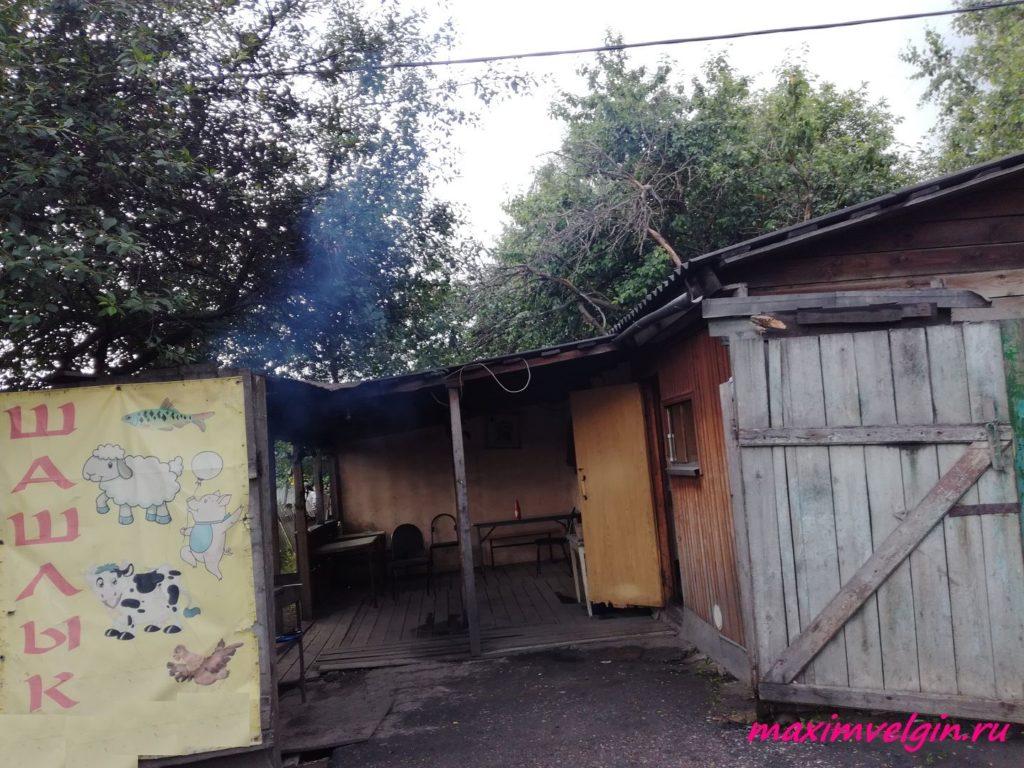 Шашлычная в деревне Ложки