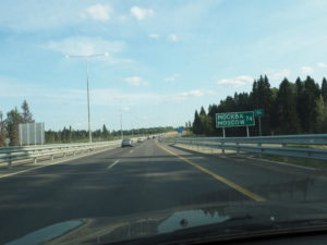 участок скоростной трассы М11 в объезд Клина