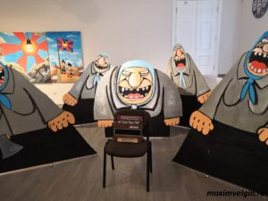Выставка Васи Ложкина в Ярославле
