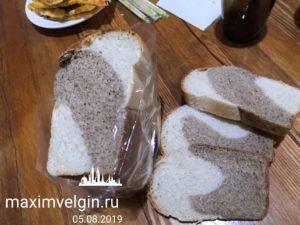 Необычный хлеб