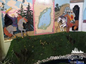 Отзыв о музее Царевны лягушки в Ростове