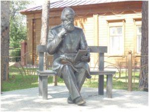 Музей уездной медицины им. Бехтерева в Елабуге