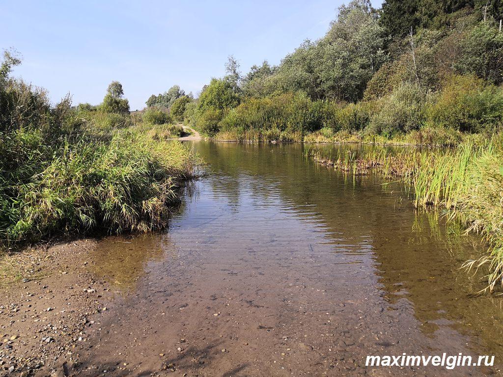 Верховья Москва реки