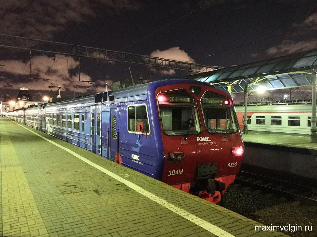 достопримечательности ярославского вокзала
