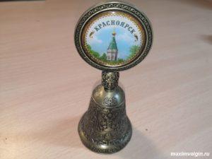 Колокольчик из Красноярска