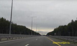 Участок платной автодороги Клин — Тверь