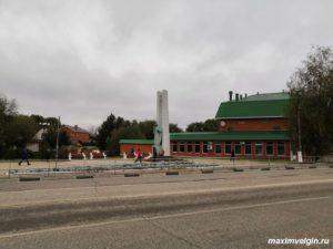 Прогулка по Волоколамску