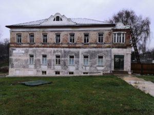Музей «каши» в городе Кашин